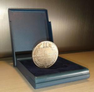 Медаль школьная